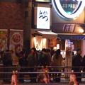 Photos: 牛かつ もと村 新宿店