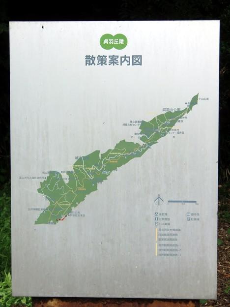 呉羽山案内板