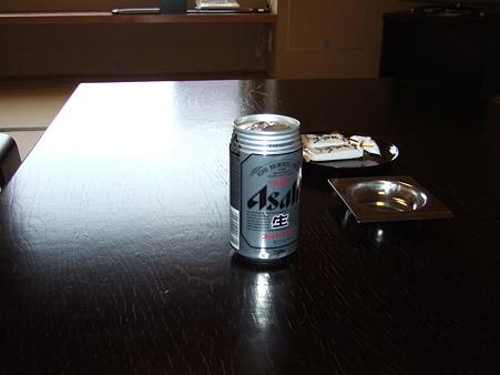 到着したらビール