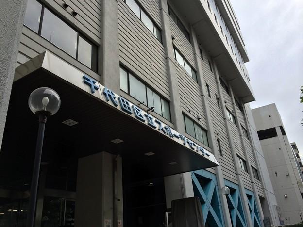 140709 千代田区立スポーツセンター
