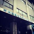 写真: 140829 千代田区立スポーツセンター