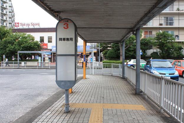 根岸駅バス停留所 3番降車専用