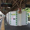 Photos: 鶯谷駅1番線・2番線ホーム