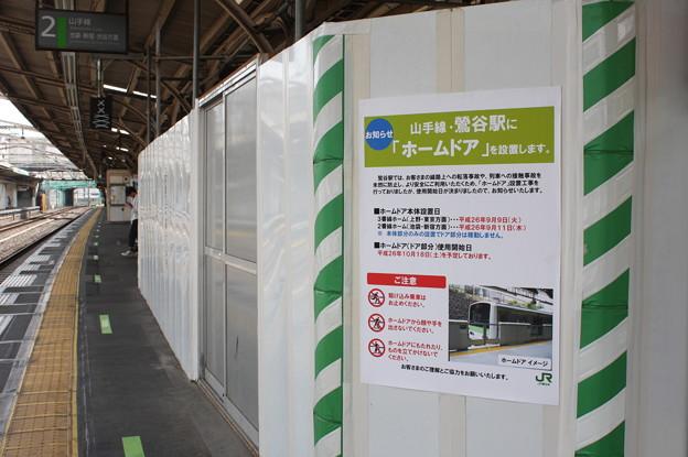 山手線鶯谷駅ホーム設置の貼り紙
