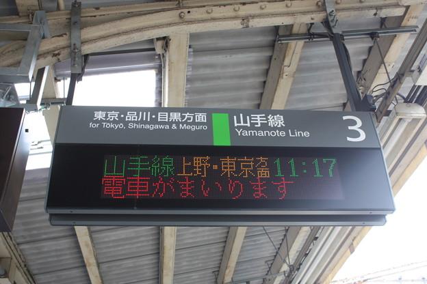 鶯谷駅3番線山手線 発車案内