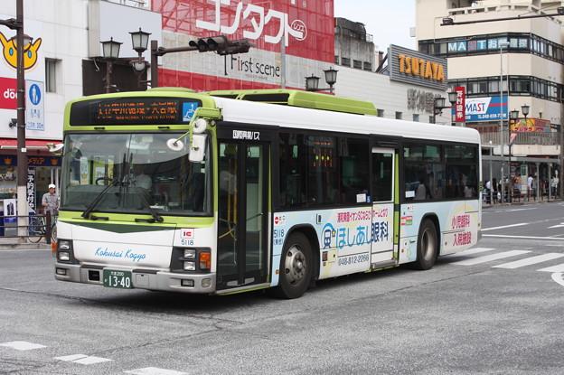 国際興業バス 大12系統 5118号車