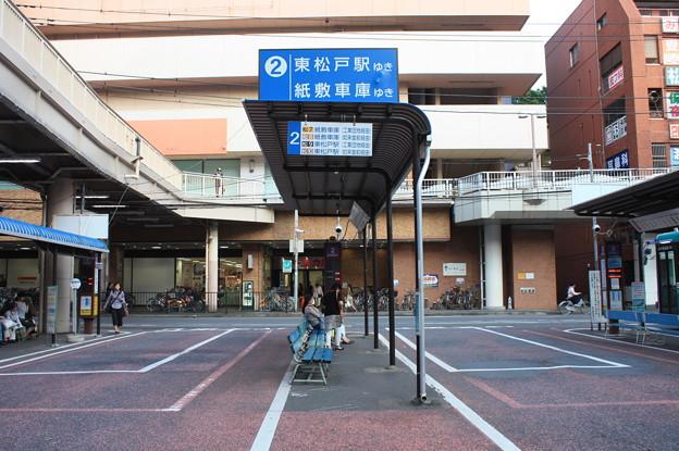 松戸駅東口 松戸新京成バス バスターミナル