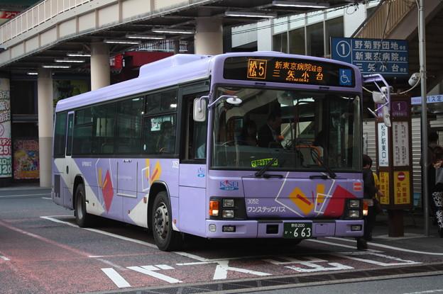 Photos: 松戸新京成バス 3052 松5系統