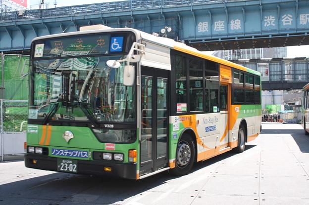 東京都交通局 B-V328