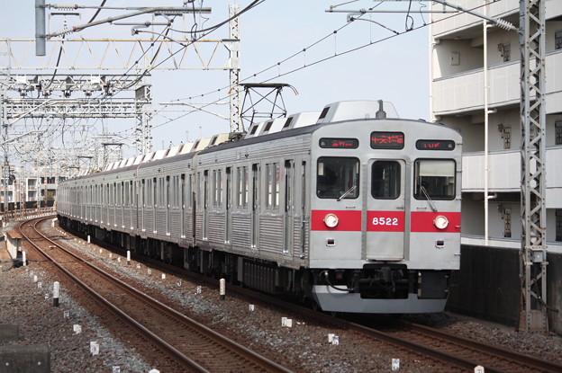 東急8500系8622F
