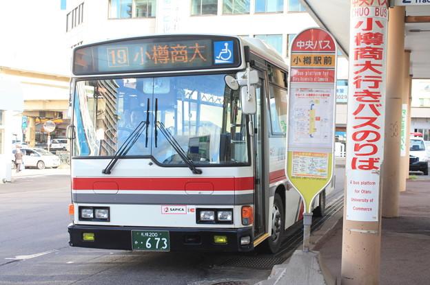北海道中央バス 673号車