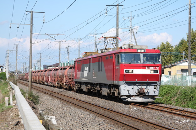 安中貨物 5094レ EH500-79牽引 (6)