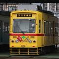 写真: 都電荒川線 7000形7001号車赤帯塗装