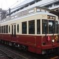 Photos: 都電荒川線 9000形9001号車