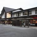 Photos: 鎌倉駅東口
