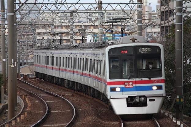 京成本線 3400形3408編成