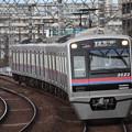 Photos: 京成本線 3000形3023編成