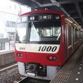Photos: 京急新1000形1088編成