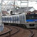 Photos: 京成押上線 3050形3055編成