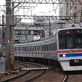 Photos: 京成押上線 3400形3428編成