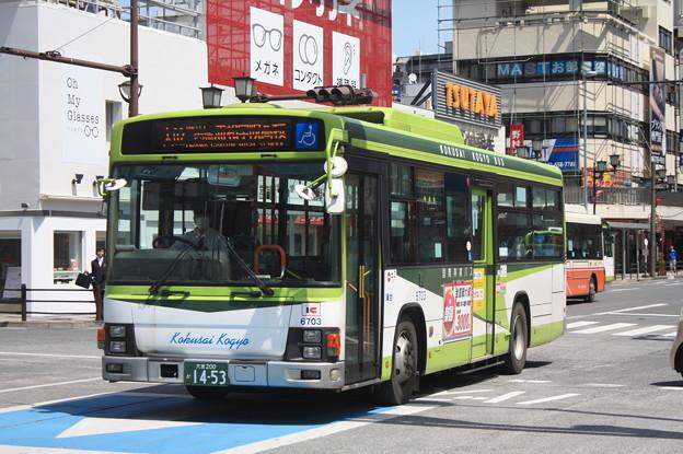 国際興業バス 6703号車