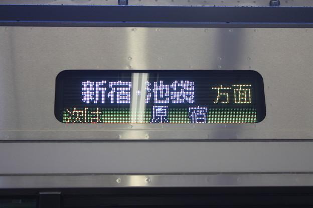 E235 山手 系 線