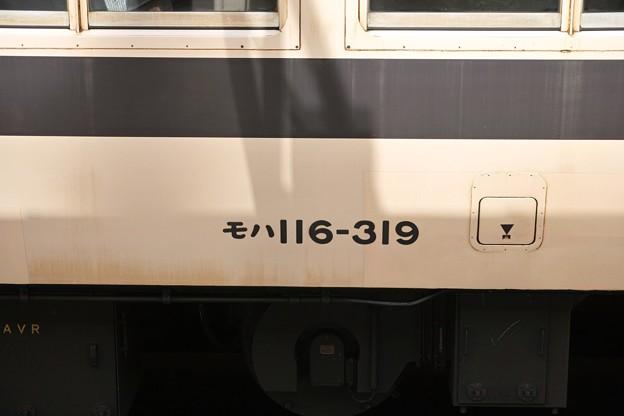 04.モハ117-319号車の車番