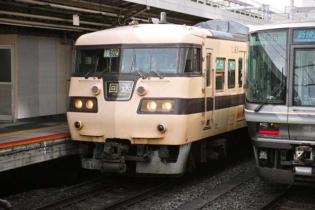 08.国鉄時代の117系と現代の新快速用223系とのコラボ