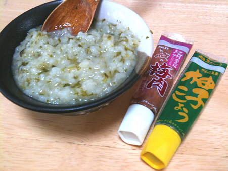 味付けは岩塩と、梅肉や柚子胡椒など