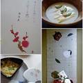 Photos: 梅の花