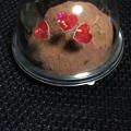 写真: チョコイチゴ大福