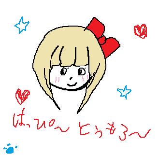 れん(renco)