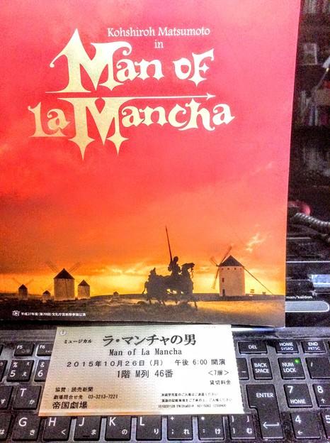 ラ・マンチャの男 プログラム