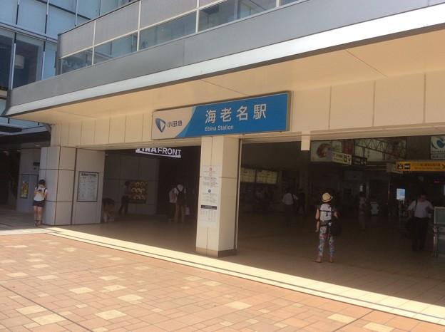 小田急小田原線海老名駅 東口