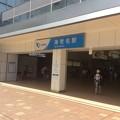 Photos: 小田急小田原線海老名駅 東口