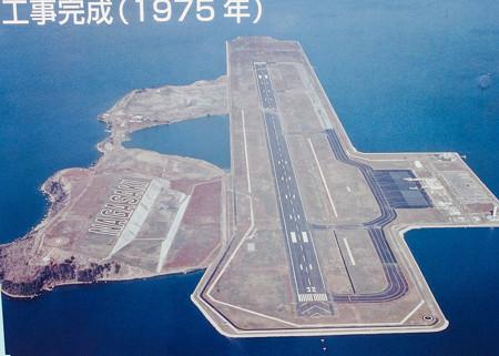 airport 2_edited