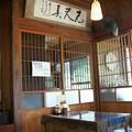 Photos: 沖縄の古民家