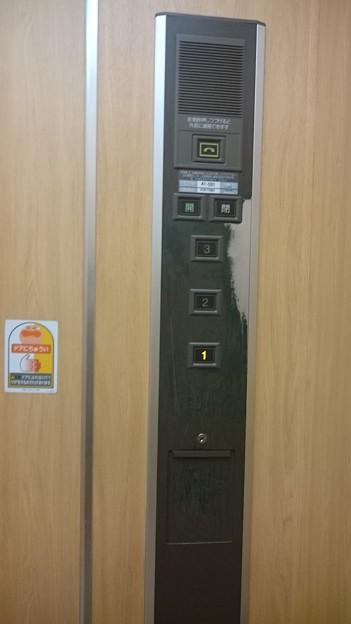 写真: いとく大館ショッピングセンター日立標準型エレベーター日立ビルエースプリード籠操作盤