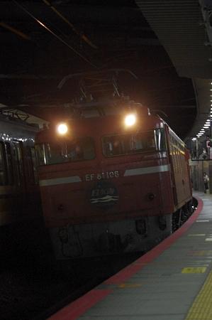 IMGP5896