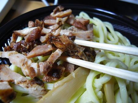 セーブオン 米粉入り冷しつけ麺(魚粉入り) 焼き豚アップ