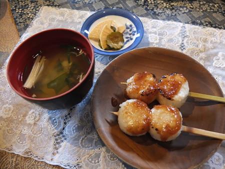 茶房まめ家 五平餅、汁物、漬物