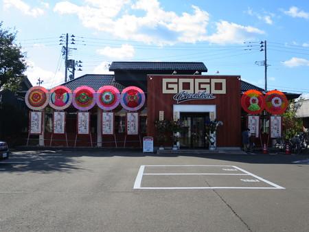 GOGO宝来軒(リニューアルオープン直後)