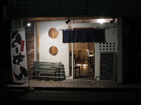 麺ぐるい 高田本町店(夜の様子)