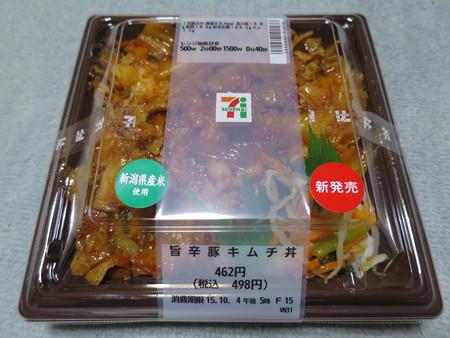セブンイレブン 旨辛豚キムチ丼 パッケージ