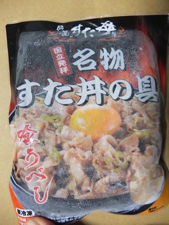 国立発祥 名物すた丼の具 パッケージ
