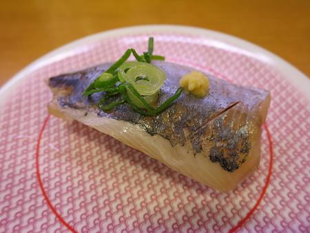 かっぱ寿司 上越店 旨みあじ(厳選一貫)¥108