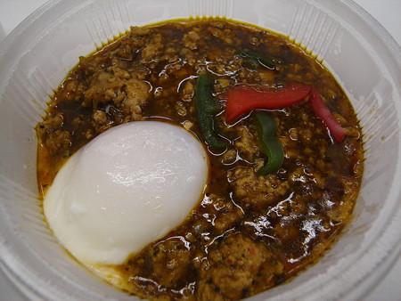 セブンイレブン タイ風鶏肉のバジル炒めごはん 具材アップ
