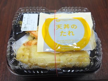 ほっともっと上越北城町店 海鮮天丼 パッケージ