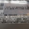 Photos: セブンイレブン イカフライおかか弁当 原料等