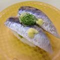 写真: 魚べい 上越高田店 酢〆いわし¥108
